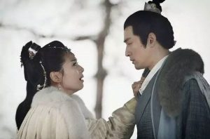 Lifelong Love and Loss in Nirvana in Fire